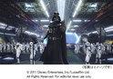 東京ディズニーランド「スター・ツアーズ」が全面リニューアル、2013年春オープン