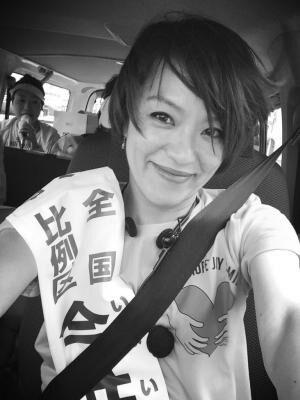 今井絵理子、スピード当選直後に「沖縄問題よく知らない」発言! 池上彰も呆れ顔…