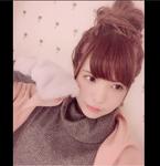 益若つばさ、恋人Fukaseとの写真を削除? ネット上では「話題作り」「中学生みたい」と冷ややかな反応も