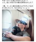 二度と乗車するな!?クロちゃんの新幹線写真に批判の声殺到!