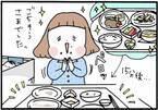 【産後あるある】止まらない食欲にストップをかけるには?