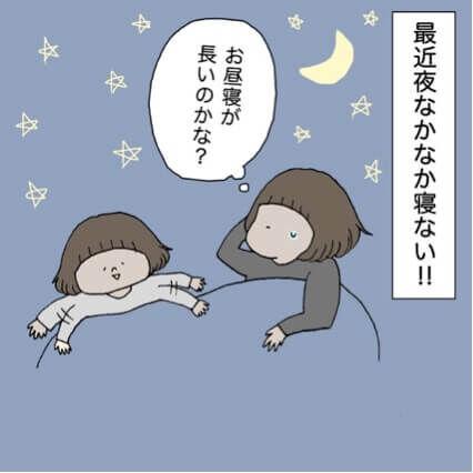 なかなか寝付かない子どもたち… お昼寝のベストタイミングって?