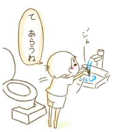トイレに行くことは…? 勇んでトイレへ向かった息子の行動とは?