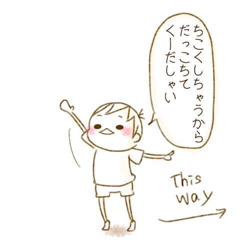 【面白育児特集】四六時中抱っこをせがむ「ふふっ」な理由とは?