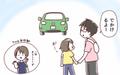 【パパむす特集】パパの抱っこが大好きな娘のとった行動とは?