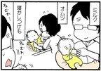 絵本や音楽がいいの?0歳の赤ちゃん教育の是非!
