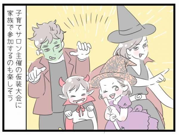 【秋のおでかけスポット】わが家のリピート!家族に好評だったおすすめイベント♪