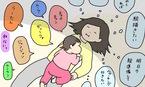 【ダメママ?特集】未熟なママでごめんね。なかなか寝ない娘にイライラ…