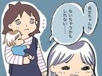 【ワーママ】困った!朝の「行きたくない〜泣」へのポジティブ対応