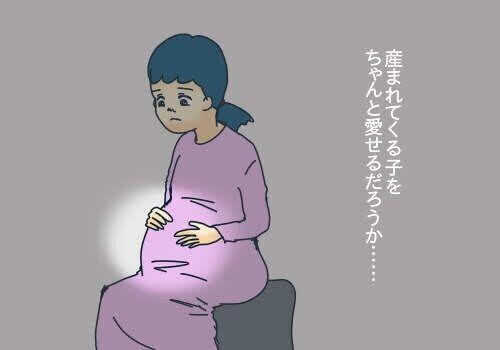 【ダメママ?特集】子ども嫌いな私。妊娠中、わが子を愛せるか不安だった