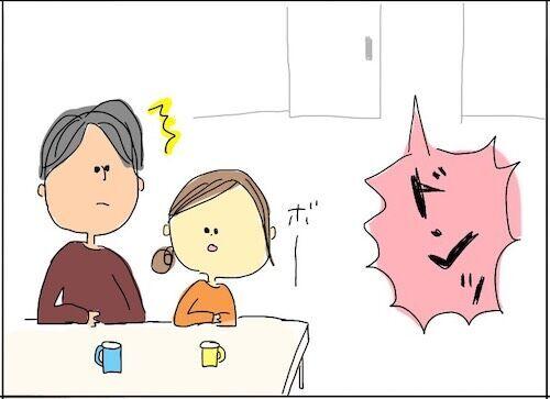 【ダメママ?特集】ケガや火傷をさせてしまった!うっかりママでごめんね