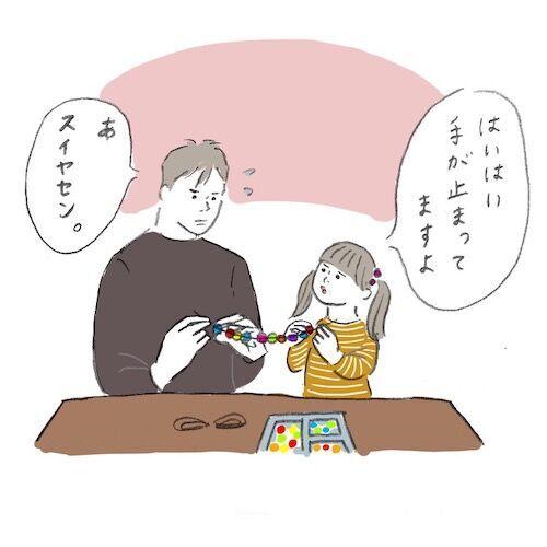 子どもってすごい!単身赴任でも「パパ大好きっ子」になったワケは…?