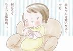 産後なんとなく感じた違和感……もしかして私、寂しい?