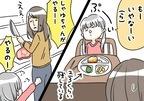 ママ、ひらめきました!少食で食べムラの激しい娘の解決策