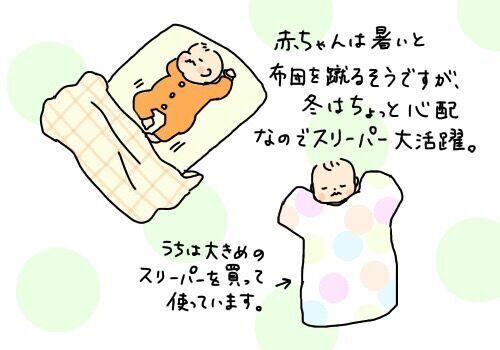 産後に必要なものってどこまで? 最低限必要なものリスト