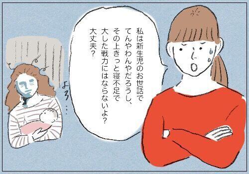 【我が家の怒涛の産後1ヶ月記】第1話:産後の家事育児に夫が立候補