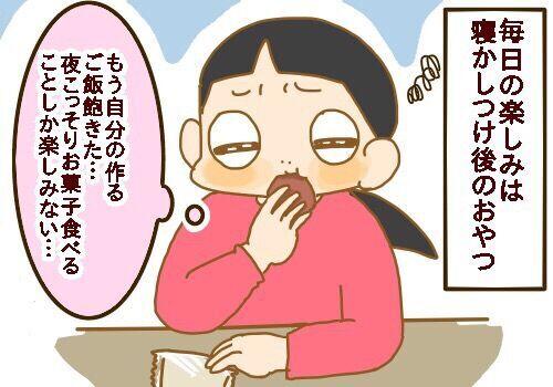 いろいろな家族の形 〜ゆき家の場合〜