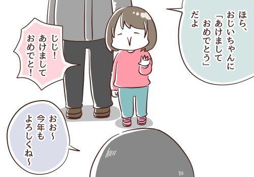 まさにカルチャーショック?長野県ならではの年末年始の過ごし方とは…?