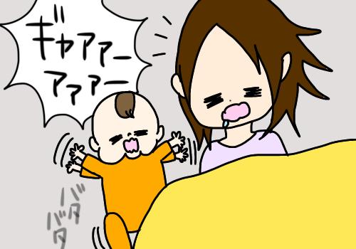 全く寝ない娘…そんな娘がすっかり寝るようになった驚きの方法とは?