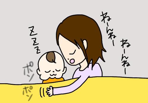全く寝ない娘… そんな娘がすっかり寝るようになった驚きの方法とは?