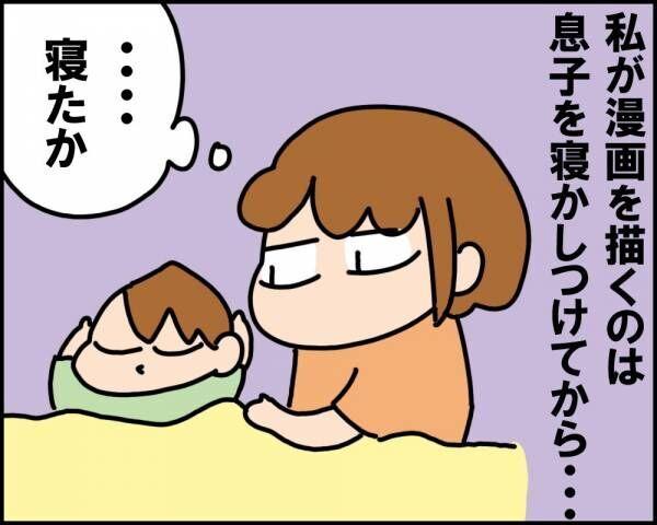 寝かしつけってスムーズにいきますか? │ パピマミ