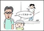 子育ての合間の私のお楽しみ時間 │ パピマミ