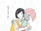 雨の日の買い物は大変・・! │ パピマミ