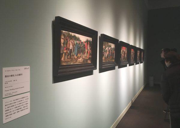 【チケットプレゼント】『ブリューゲル展 画家一家 150年の系譜』150年の画業を巡る大規模展覧会 【MiLuLu】