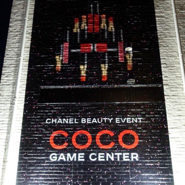 裏原宿にCHANELのゲームセンター「COCO GAME CENTER」が登場!