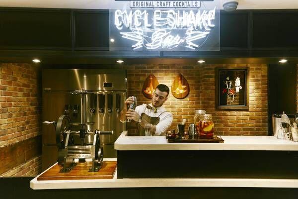 「J.S. BURGERS CAFE」から アメリカンフード × 和 がテーマの春の新メニューが登場!