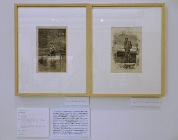 【開催中】『鹿島茂コレクション フランス絵本の世界』 ー愛らしい絵本の世界を堪能ー【MiLuLu】