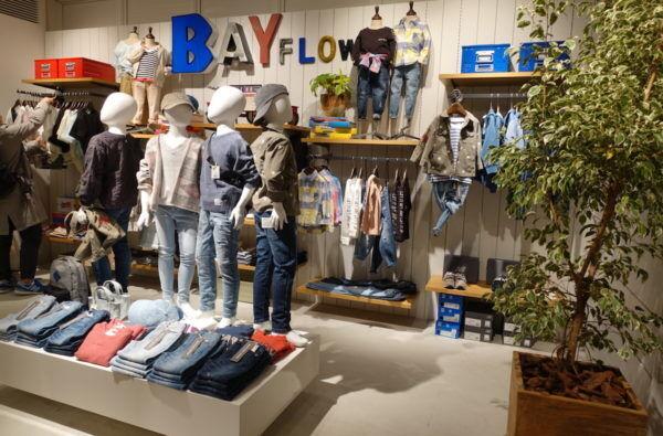 ヨガスタジオもある『BAYFLOW cafe』(ベイフロウ カフェ)吉祥寺が3月23日オープン