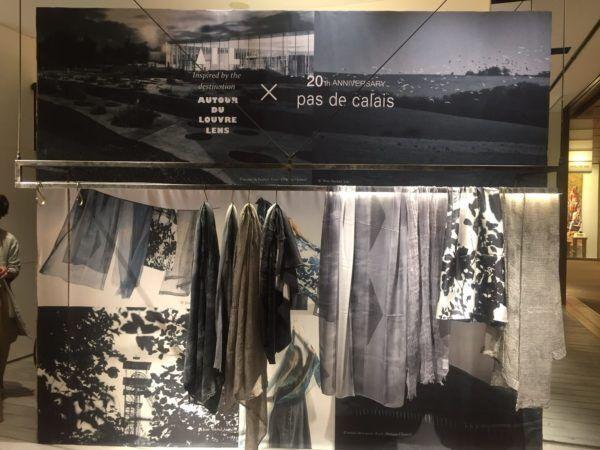 フランスの地方自治体 × 日本の女性ファッションブランド「 pas de calais(パドカレ)」がコラボレーション!
