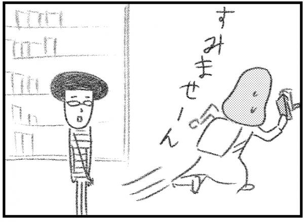 今回の歯ブラシは...お笑いコンビ、カラテカ・矢部さんの新連載第5回目です。【ニームの森】