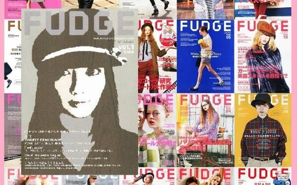 【北海道】TSUTAYA美しが丘店に「 FUDGE」の世界をギュッと詰め込んだポップアップストアが登場!