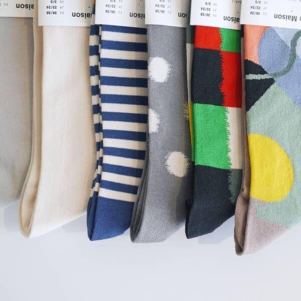 「おしゃれは足元から」を叶える特別な靴下3選