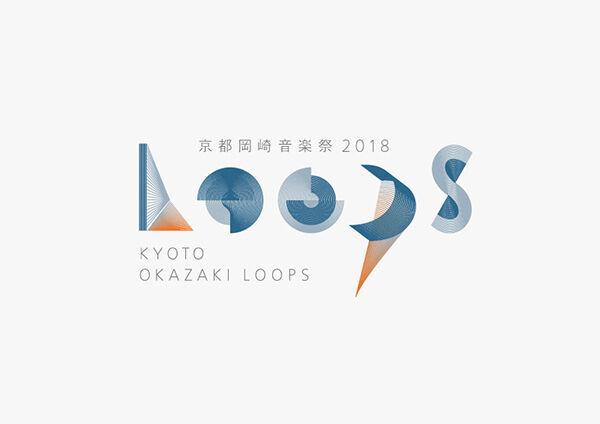 今年も開催!クロスジャンルな音楽を楽しむ「京都岡崎音楽祭2018」