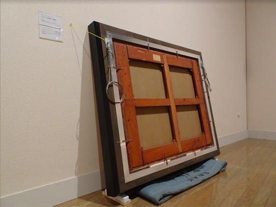 【開催中】『21世紀の美術 タグチ・アートコレクション展 アンディ・ウォーホルから奈良美智まで』【MiLuLu】