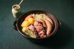 フランスの醗酵食を使って!旨みたっぷりで美味しい、おもてなしレシピ。