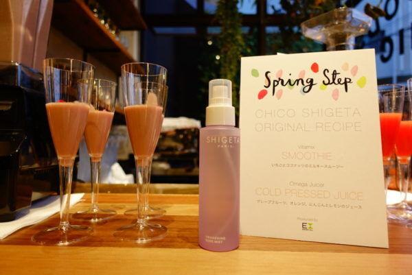 CHICO SHIGETAが発信する新たなオーガニックステージ「Spring Step」