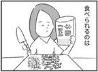 今回の歯ブラシは...お笑いコンビ、カラテカ・矢部さんの連載第7回目です。【ニームの森】