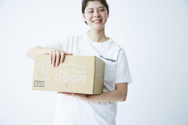 あの『伊勢丹』がお家に届く!? 新宅配サービス『ISETAN DOOR』で日常がもっと幸せに