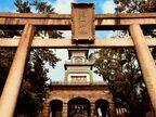 【旅の途中の神様訪問】ステンドグラスの神門が美しい金沢・尾山神社