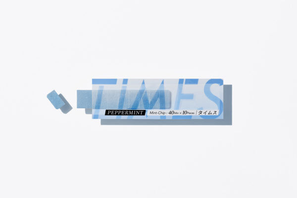 仕事中やドライブにも!?1粒で40分溶けずに爽快感が続く、超持続性ミントチップ「TiMES(タイムス)」新発売!