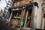 東京大塚のれん街ではしご酒!一風変わった肴で大塚グルメを堪能