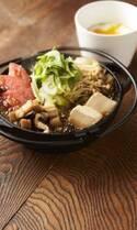 和のスープストックトーキョー『おだし東京』から2018秋季限定商品が登場!