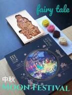 最旬のチャイナブランドに出会う「中国匠、日本へ-MADE IN CHINA NOW @ JAPAN-」開催