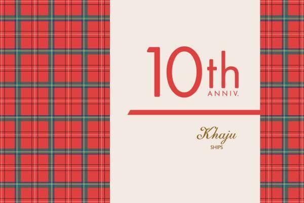 10th記念限定アイテムが続々登場! 『Khaju』で見つける、NEOベーシックな秋冬アイテム5選【ブランドファイル】
