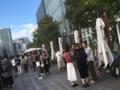 本日10/20(土)12時スタートのイベント『ホリデーサーカス』に潜入!