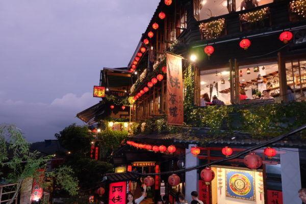 週末台湾、旅のアイデア。【ライター平川の今日のつぶやき Vol.6】
